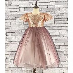 Girls Gold Sequin & Tulle Party Dress
